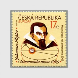 チェコ共和国 2009年ヨーロッパ切手 ケプラー 国際天文学の日