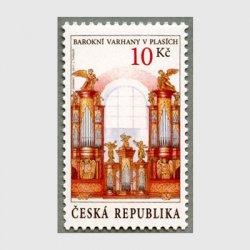 チェコ共和国 2011年オルガンの歴史