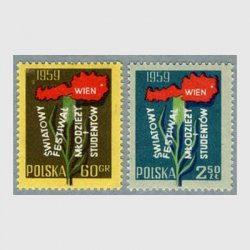 ポーランド 1959年青年フェスティバル2種