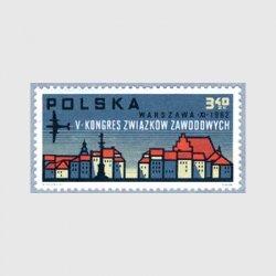 ポーランド 1962年第5回ワルシャワ労働大会