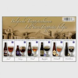 ベルギー 2012年ベルギービールミニチュアシート