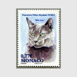 モナコ 2012年国際キャットショー