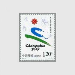 中国 2007年第6回アジア競技大会