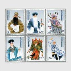 中国 2007年京劇6種