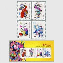 中国 2007年綿竹木版年画