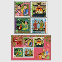 中国香港 2006年故事成語