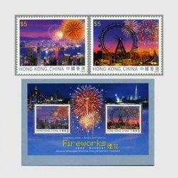 中国香港 2006年オーストリア共同発行「花火」