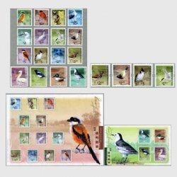 中国香港 2006年普通切手鳥シリーズ