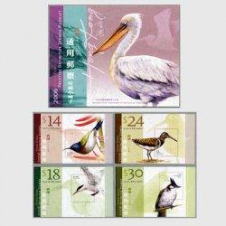中国香港 2006年鳥切手帳