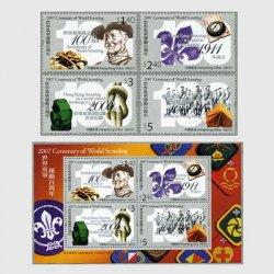中国香港 2007年スカウト100年