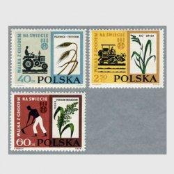 ポーランド 1963年飢餓救済キャンペーン3種
