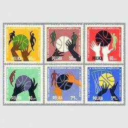 ポーランド 1963年バスケット6種