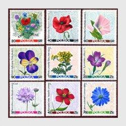 ポーランド 1967年花9種