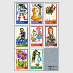 ポーランド 1968年童話8種※少難品