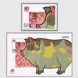 中国マカオ 2007年年賀亥