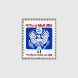 アメリカ 2006年公用切手・裏糊