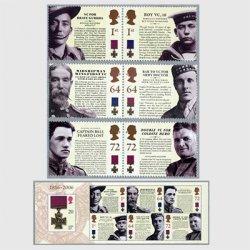 イギリス 2006年ヴィクトリア十字勲章