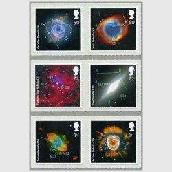 イギリス 2007年星雲セルフ糊6種