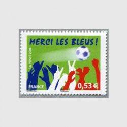 フランス 2006年メルシー・レ・ブルー