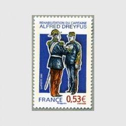 フランス 2006年ドレフュス無罪判決100年