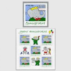 フランス 2006年ババールの誕生日