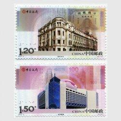 中国 2012年中国銀行2種