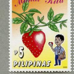フィリピン 2003年バレンタインデー4種