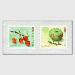 スイス 2006年普通切手くだもの2種
