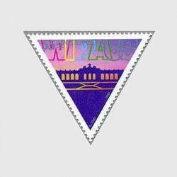 オーストリア 2007年WIPA付加金付切手