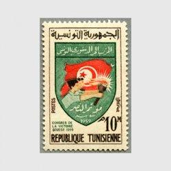 チュニジア 1959年国旗と、トーチを掲げる人