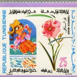 チュニジア 1971年特産物6種