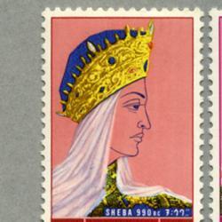 エチオピア 1964年女帝5種
