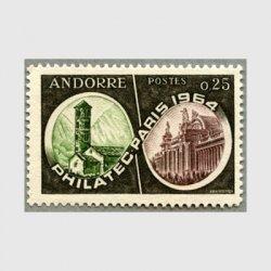 アンドラ(仏管轄) 1964年パリPHILATEC