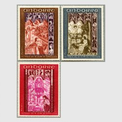 アンドラ(仏管轄) 1969年啓示3種