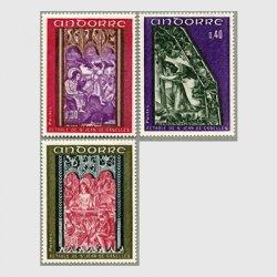 アンドラ(仏管轄) 1970年啓示3種