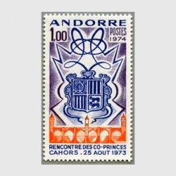 アンドラ(仏管轄) 1974年アンドラの紋章とCahors橋