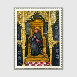 アンドラ(仏管轄) 1977年St.Romanus
