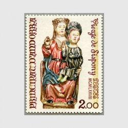 アンドラ(仏管轄) 1978年Sisponyの聖母マリア