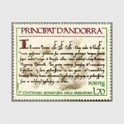 アンドラ(仏管轄) 1978年宗主契約700年