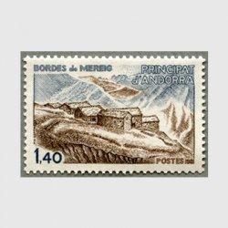 アンドラ(仏管轄) 1981年Bordes de Mereig