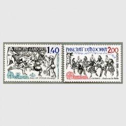 アンドラ(仏管轄) 1981年ヨーロッパ切手2種
