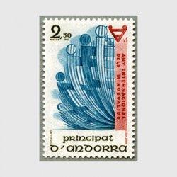 アンドラ(仏管轄) 1981年国際障害者年