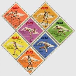 キューバ 1965年第7回ハバナ陸上競技大会7種
