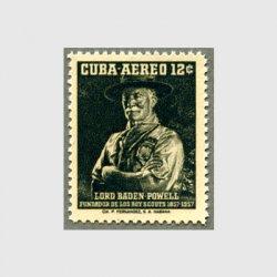 キューバ 1957年バーデン・パウエル生誕100年