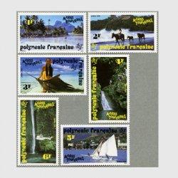 フランス領ポリネシア 1992年観光6種