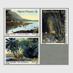 フランス領ポリネシア 1994年風景3種