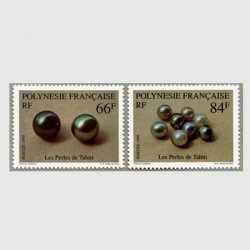 フランス領ポリネシア 1995年タヒチパール2種