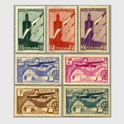 フランス領モロッコ 1939-40年航空切手7種