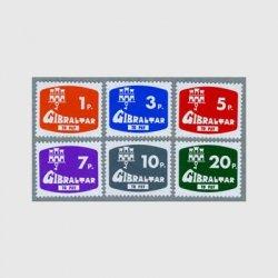 ジブラルタル 1976年不足料切手6種