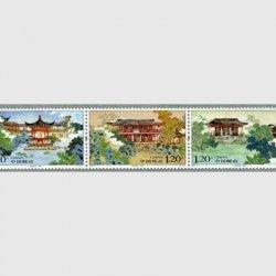 中国 2007年揚州園林